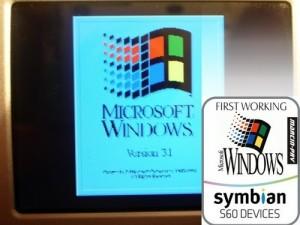 windows-31-n95-7