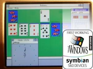 windows-31-n95-9