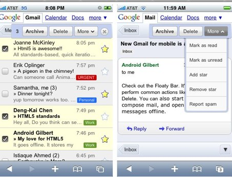 how to send an email with gmail on android phone