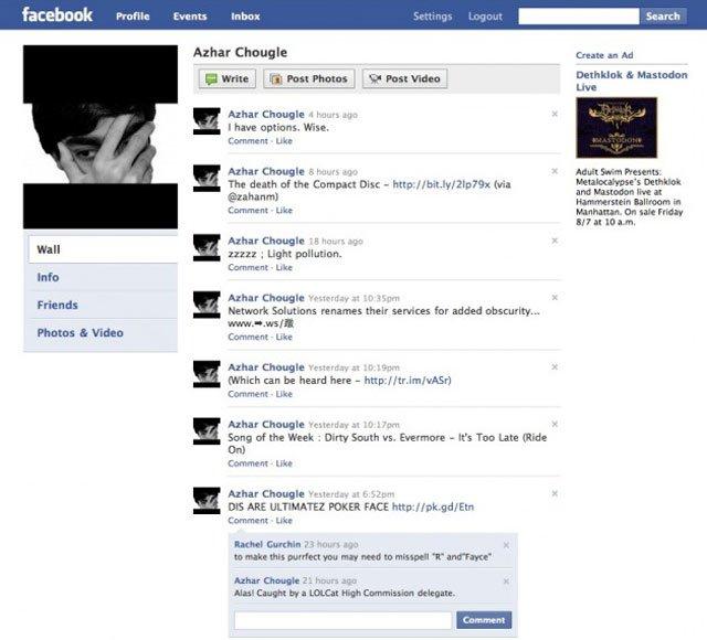 facebook-lite-screenshot