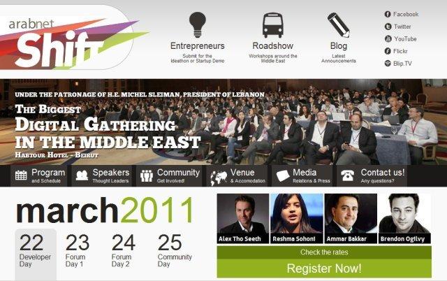 Arabnet Dijital Shift 2011
