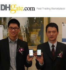 DHgate PayPal Mobile Payment