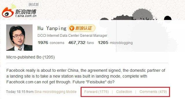 Sina Twitter - Hu Yanping