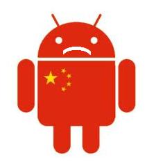 Çin - Android Market