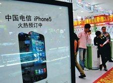 iPhone 5 Çin