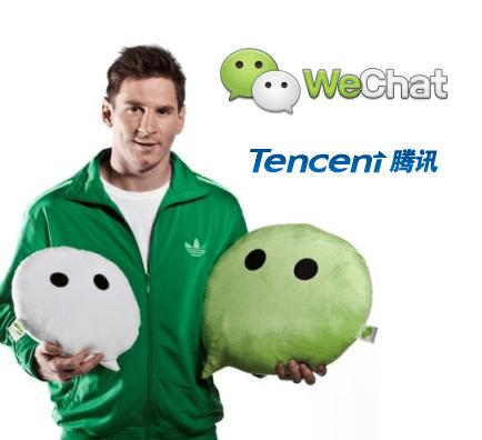 Çinli internet devi Tencent ilk kasiyersiz mağazasını açtı 4