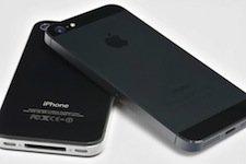 apple-iphone-5-sarj-problemi-deigisim
