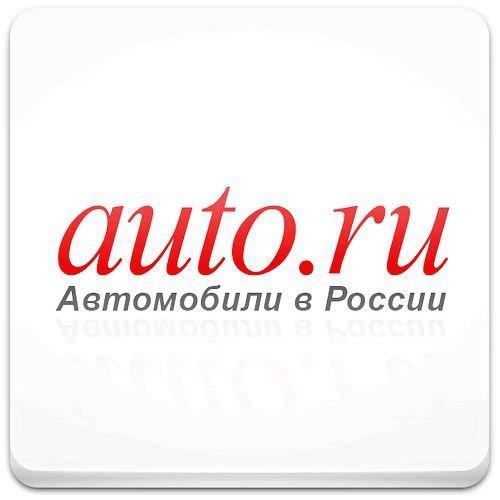 auto.ru yandex