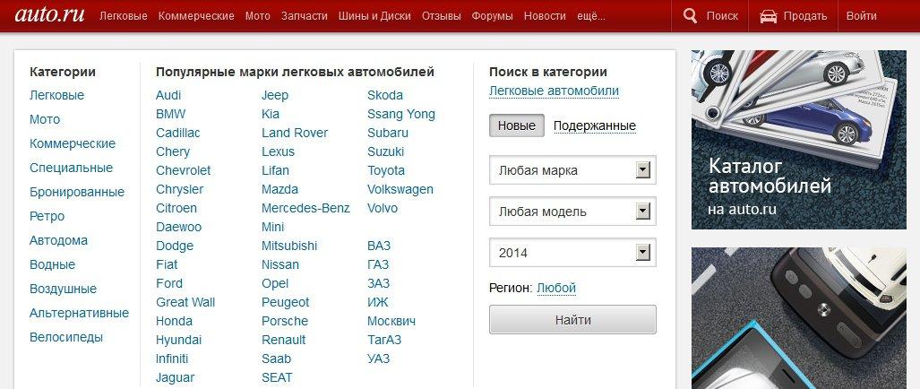 auto.ru yandex.ru