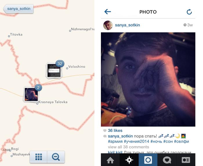 instagram-sanya