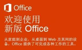 microsoft office windows cin tekelcilik