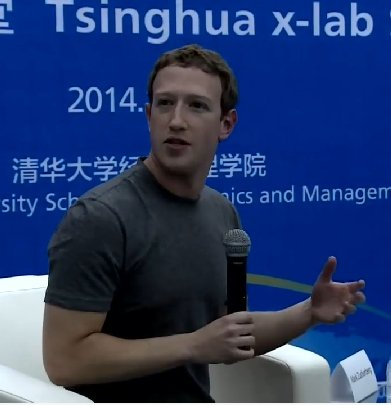 Mark Zuckerberg cin cince pekin,