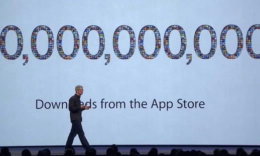 app store zero