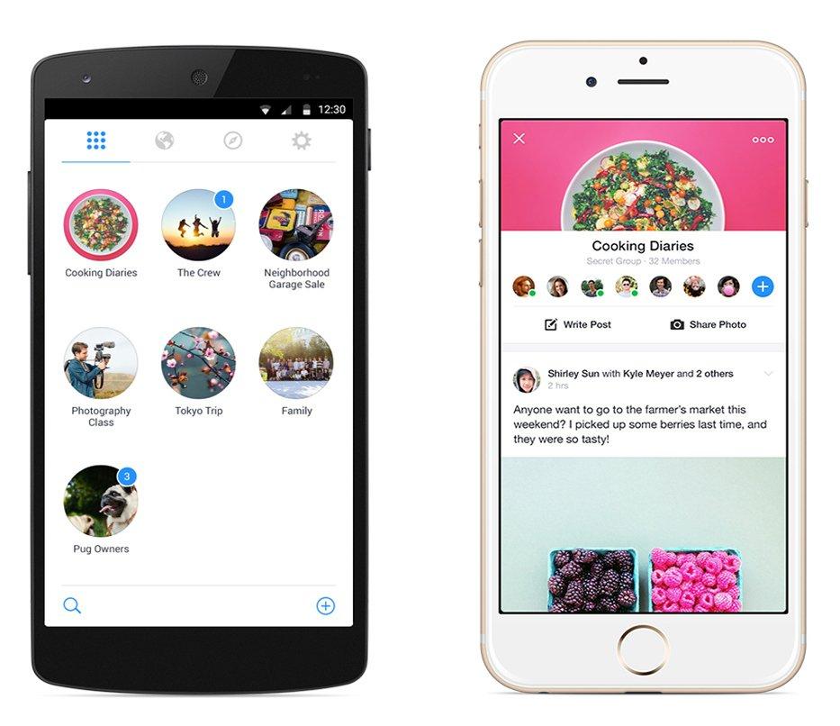 facebook-group-sscreen