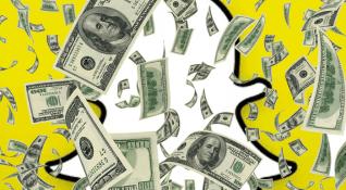 İlk çeyrek finansal sonuçlarını açıklayan Snapchat, 2.2 milyar dolar zarar etti