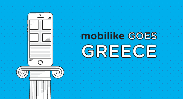 newsletter_greece