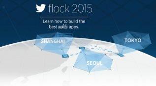 flock 2015 twitter fabric