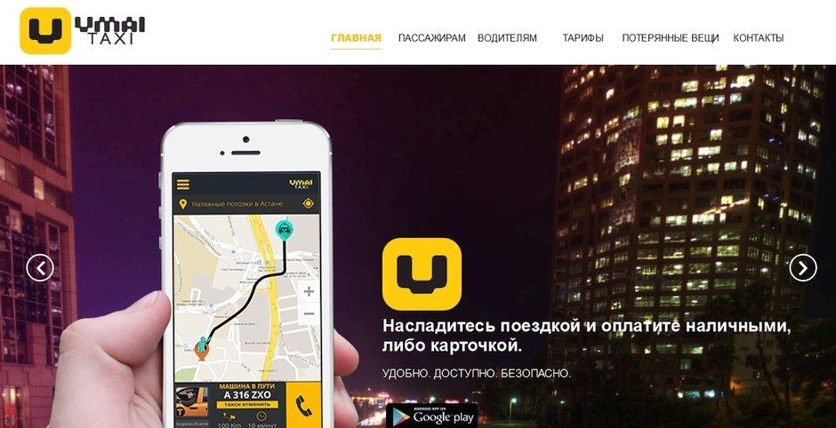 umaitaxi ataxi taksi cagirma uygulamasi