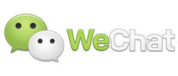 wechat-ads1