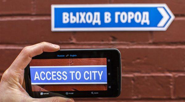Neredeyse gerçek zamanlı sesli ve görüntülü tercüme yapan Google Çeviri uygulaması nasıl kullanılır? [Video]