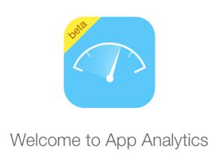 app-analytics-logo