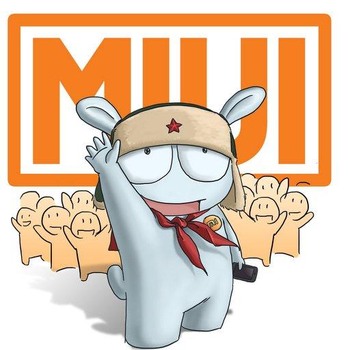 MIUI Xiaomi Logo