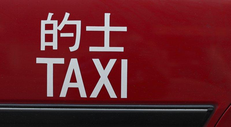 Didi Kuaidi Uber Taksi