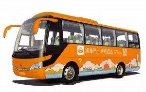Didi-Bus-logo