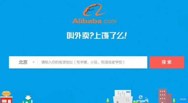 Alibaba, Çinli online yemek sipariş şirketi Ele.me'yi satın alıyor