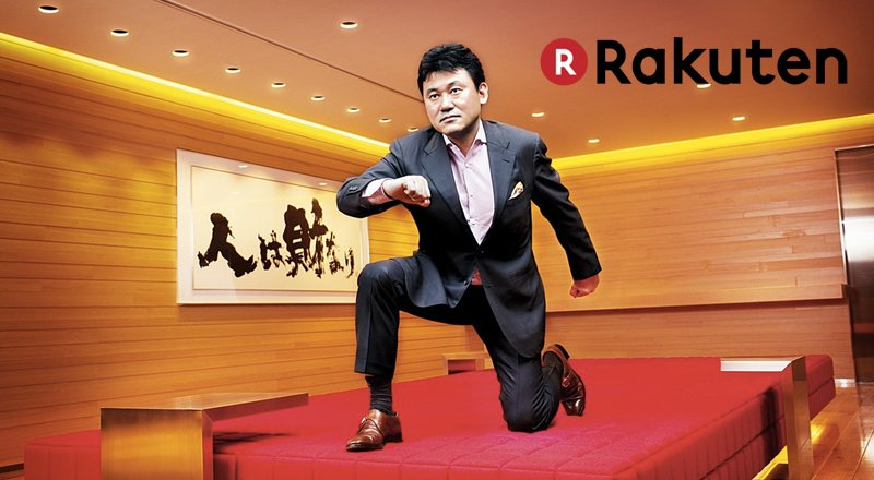 Hiroshi Mikitani - Rakuten'in Kurucu Ortağı ve CEO'su