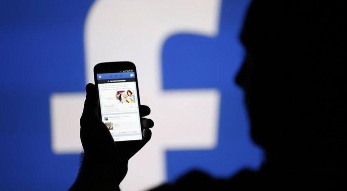 facebook-internet-tarayici