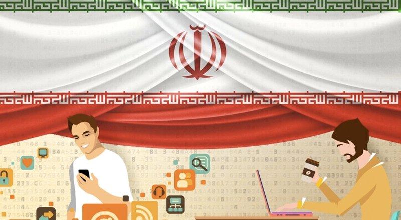 Iran-girisimcilik