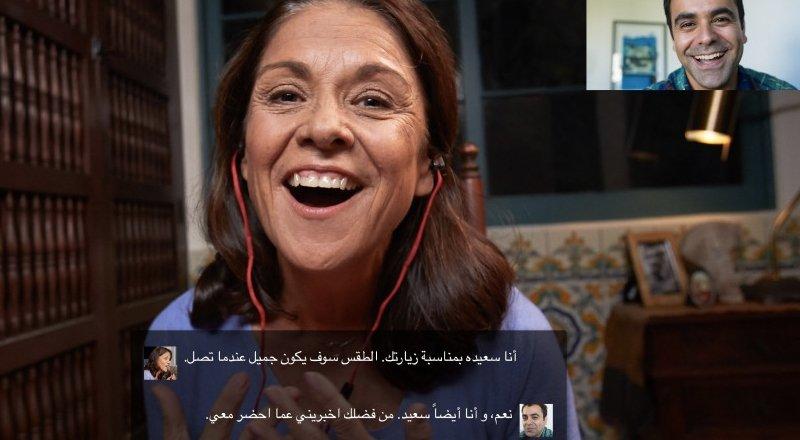 Skype-Translator-Arapca-ceviri