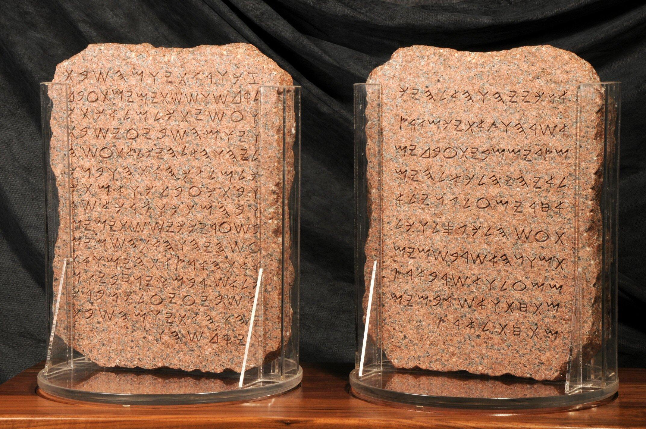 Günümüzde kullanılan pek çok modern alfabe, ilk kullanımı MÖ 1050 yıllarına dayanan Fenike alfabesinden türemiştir.