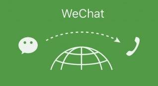Slack benzeri ürün çıkaran WeChat'in aylık aktif kullanıcı sayısı 700 milyonu geçti