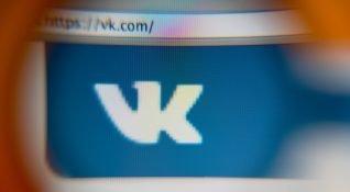 Vkontakte'nin 100 milyon kullanıcı verisi 1 Bitcoin'e satışta!