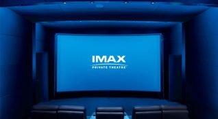 IMAX teknolojisi evlere geliyor, ancak 'biraz' maliyetli olarak
