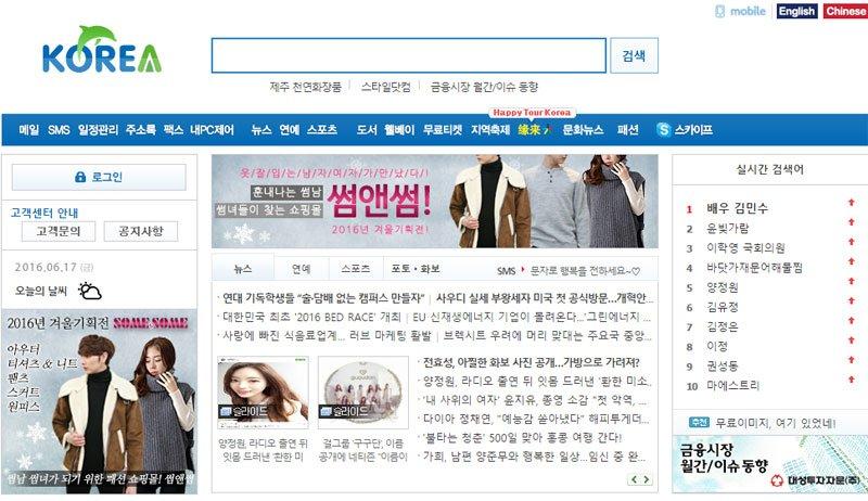 Tüm zamanların en pahalı alan adları: koreacom