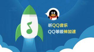 Tencent, China Music Corporation ile dev bir dijital müzik şirketi kurdu
