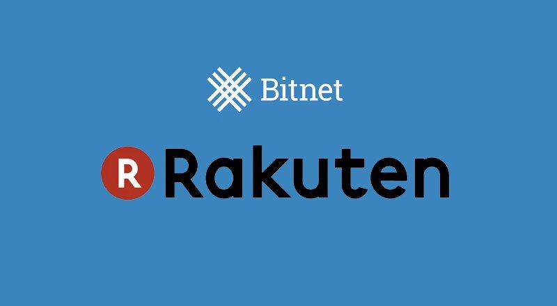 Rakuten-Bitnet-Bitcoin-Blockchain