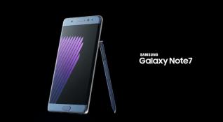 Samsung Galaxy Note 7 üretimini durduruyor