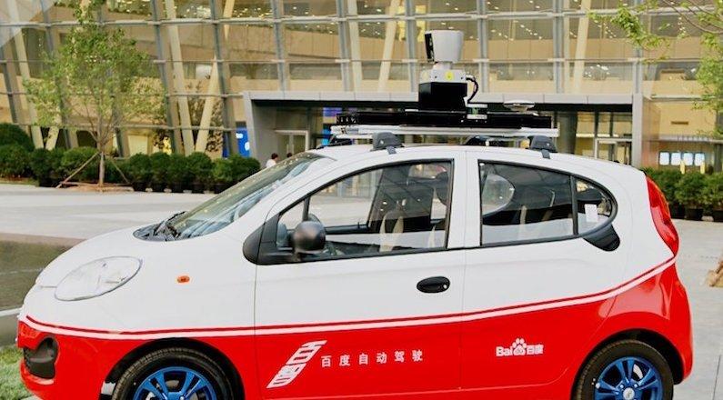 Baidu tamamen elektrikli yeni otonom aracını 2018'de yollara çıkarmak istiyor