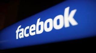 Facebook'un ilgisini her geçen gün artırdığı konum bazlı aramalara ve yerel işletmelere detaylı bakış