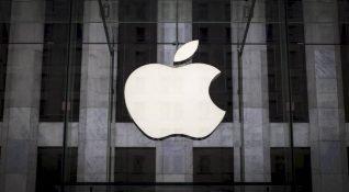 Apple, AT&T'nin Time Warner'ı satın alma durumunu 'gözlemliyor'