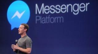 Facebook, Messenger uygulamasından gönderilen tüm bilgileri tarıyor