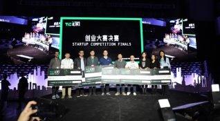 TechCrunch Pekin'de IoT, yapay zeka, robotik ve sanal gerçeklik gibi geleceğin teknolojileri öne çıktı