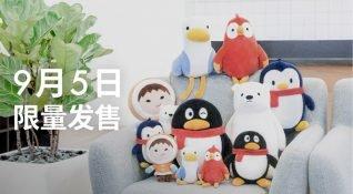 Tencent, üçüncü çeyrekte 1,5 milyar dolar kâr elde etti