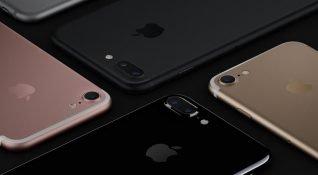Apple, iPhone 7, iPhone 6S ve iPhone SE fiyatlarını düşürdü