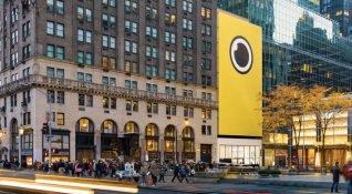 Snapchat artık gerçek dünyada da kullanıcılarını izleyecek