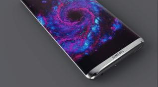Samsung Galaxy S8 yüz tanıma ile mobil ödeme özelliği sunacak